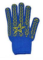 Перчатки Doloni 587 Звезда голубые
