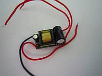 10W Драйвер LED  220V: 9-12V (900mA)  10W