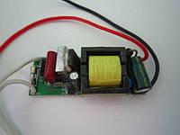 30W Драйвер LED  220V: 27-38V (900mA)  30W