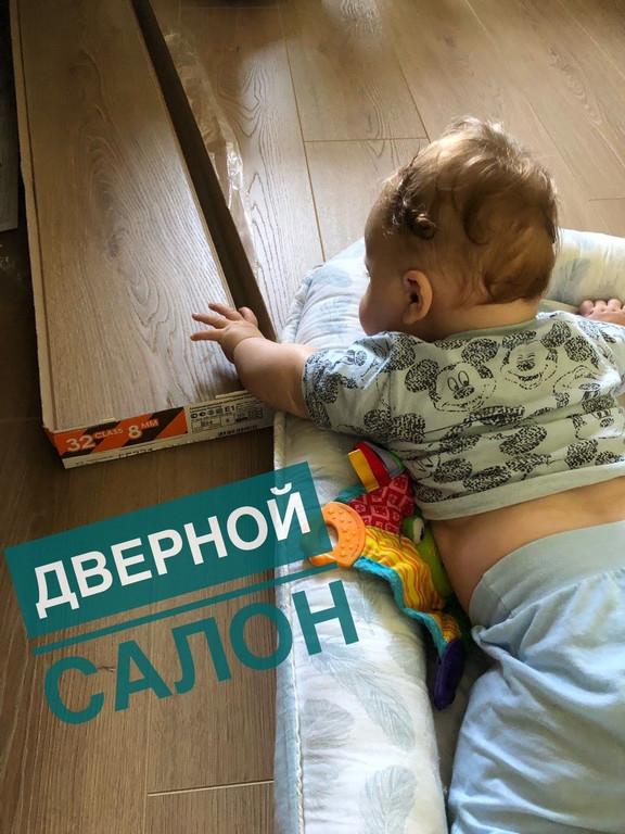Ламинат Kastamonu Floorpan Orange 4V