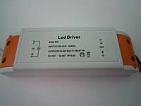 Драйвер LED   220V: 11-20*3W (600mA)