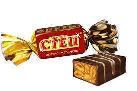 Конфеты Степ 1 кг. ТМ Славянка