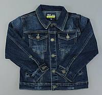 Джинсовая куртка для мальчиков S&D оптом, 6-16 лет., фото 1