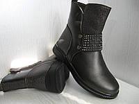 Сапоги, ботинки демисезонные серебристо-серые детские для девочки 35р.