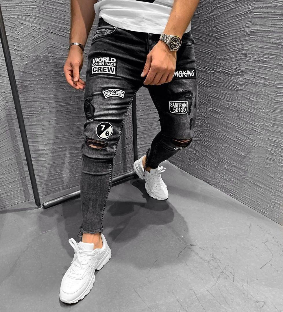 Мужские стильные рваные джинсы (серые) - Турция