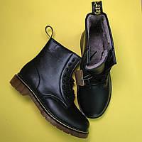 Dr. Martens Winter Black | берцы/ботинки Мартинсы; мужские и женские; черные; кожаные; зимние; с мехом