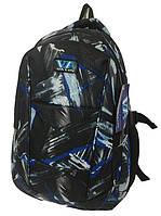 Рюкзак школьный VA R-71-130