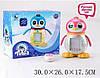 Интерактивное животное 2050 Пингвин,пульт, запись,наушники , в короб.30*26*17,5см