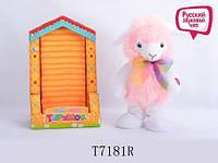 Интерактивное животное TR14056-1 (T7181R)  Овечка, батар.,танцует, муз., в кор.