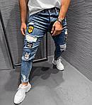 Мужские стильные рваные джинсы (синие) - Турция, фото 2