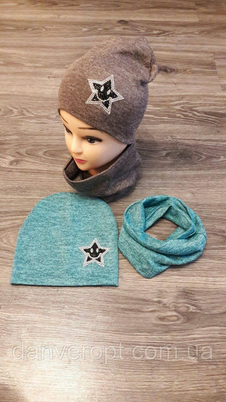 Набор: шапка+хомут детский стильный со стразами на девочку размер 52-54 см купить оптом со склада 7км Одесса