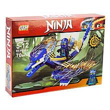 Конструктор Ninja: Синий дракон, 70 деталей