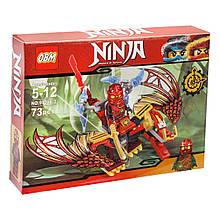Конструктор Ninja: Красный дракон, 73 детали