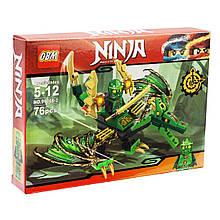 Конструктор Ninja: Зеленый дракон, 76 деталей