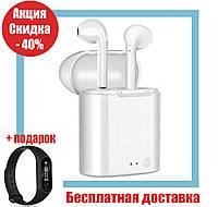 Наушники HBQ i7 MINI ОРИГИНАЛ Bluetooth с кейсом Power Bank беспроводные QualitiReplica