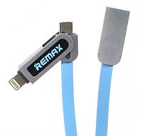 Кабель combo Micro USB+Lightning REMAX Armor  RC-067t