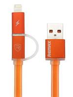 Кабель combo Micro USB+Lightning REMAX Aurora  RC-020t
