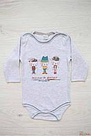 Боди на длинный рукав серого цвета для маленького мальчика (98 см.)  Twetoon 8681217434851