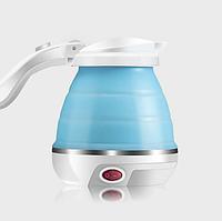 Чайник туристический складной Kettle Foldable Travel Electric 700W