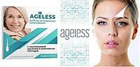 Ageless - Ампулы мгновенного омоложения (Агелесс), фото 1