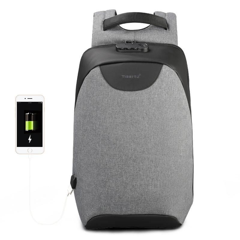 Рюкзак городской Tigernu T-B3611 USB Серый