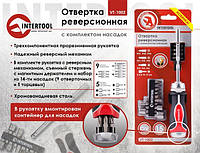 Отвертка реверсивная с комплектом насадок 14 ед. Intertool VT-1002