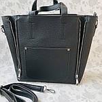 Женская сумка c косметичкой черная  (1892-1), фото 8
