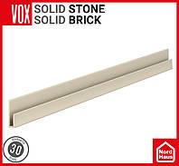 Планка стартовая VOX Solid Stone 3 м ( Сайдинг под кирпич )