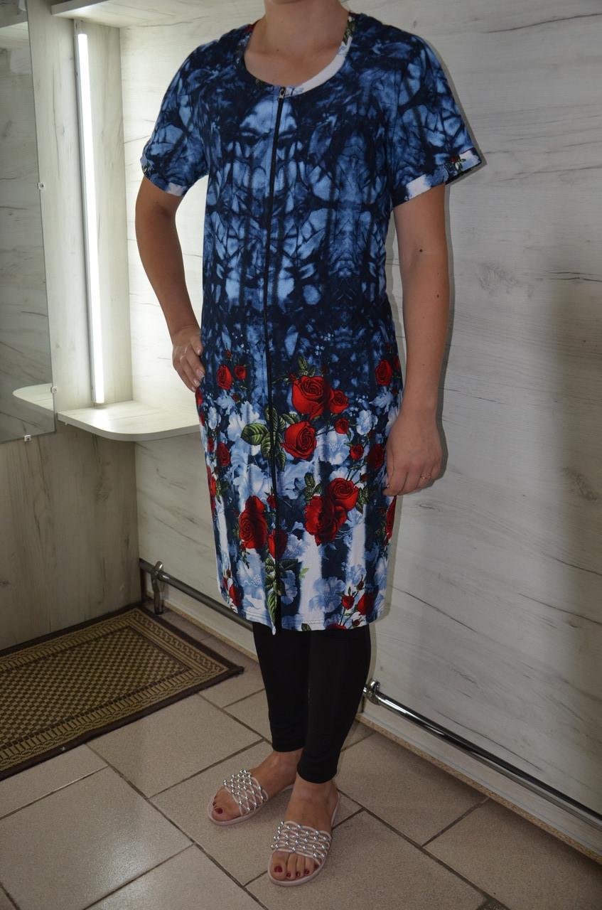 Халат жіночий з рукавом