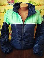 Женская демисезонная куртка с капюшоном 44-46р