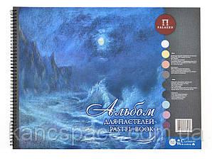 "Альбом для пастелі ""Aquamarine"", 54 арк, 360*480 ЗХК"