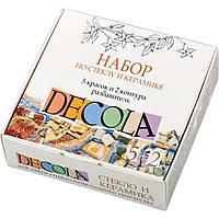 Набір DECOLA по склу та кераміці: фарби акрилові 5*20мл, контури в тубі 2х18мл, розріджува