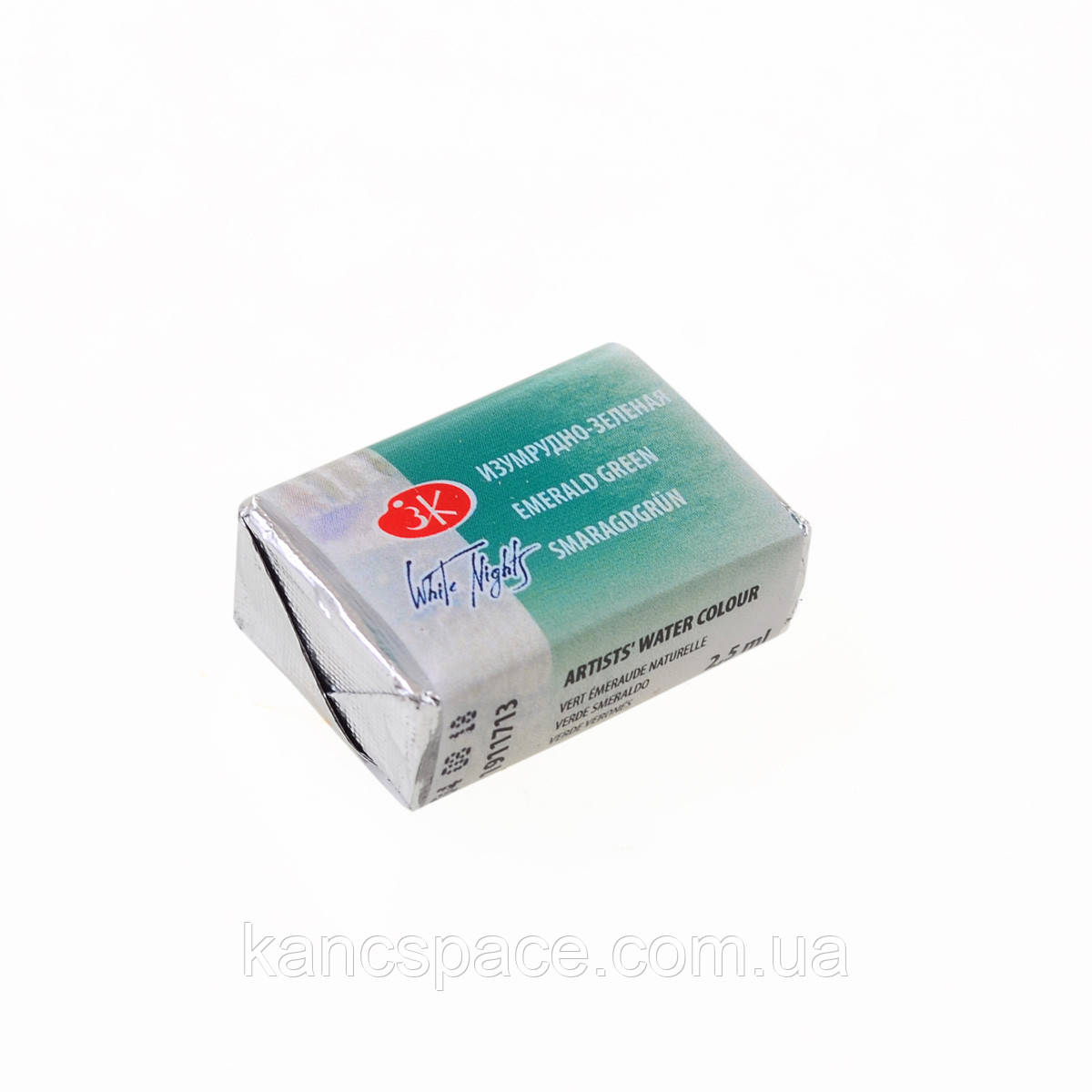 Фарба акварельна КЮВЕТА, смарагдово-зелена, 2.5мл ЗХК