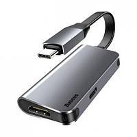 HUB адаптер BASEUS mini high-definition smart Little box TYPE-C to HDMI+Type-C PD