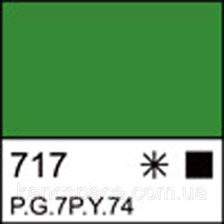 Фарба акрилова ЛАДОГА, зелена світла, 100мл ЗХК