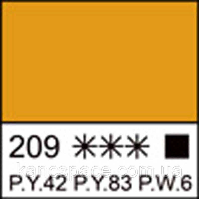 Фарба акрилова ЛАДОГА, неаполітанська жовта, 100мл ЗХК