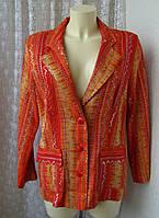Пиджак женский жакет яркий модный р.48 от Chek-Anka