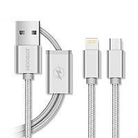 Кабель combo Micro USB+Lightning JOYROOM S-M326 |1.5M|