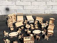 Деревянная мебель для кукол ЛОЛ  (38 ПРЕДМЕТОВ)