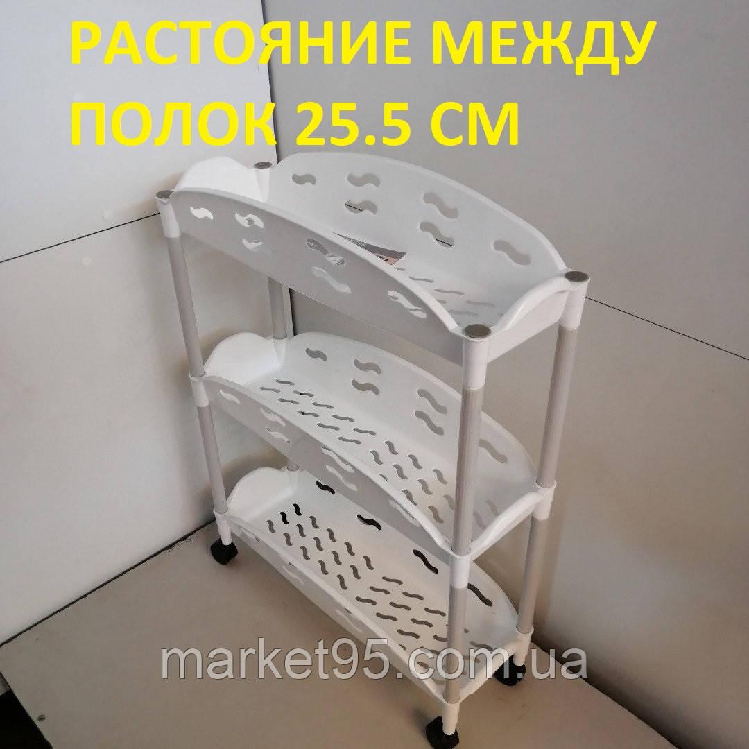 Этажерка на колесиках 670x500x200