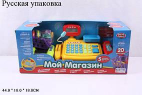"Кассовый аппарат ""Мой магазин"", батар., 20дет., с корзинкой, в кор. 43х18х18 /12-2/"
