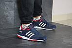 Мужские кроссовки Adidas ZX 750 (сине-белые), фото 3