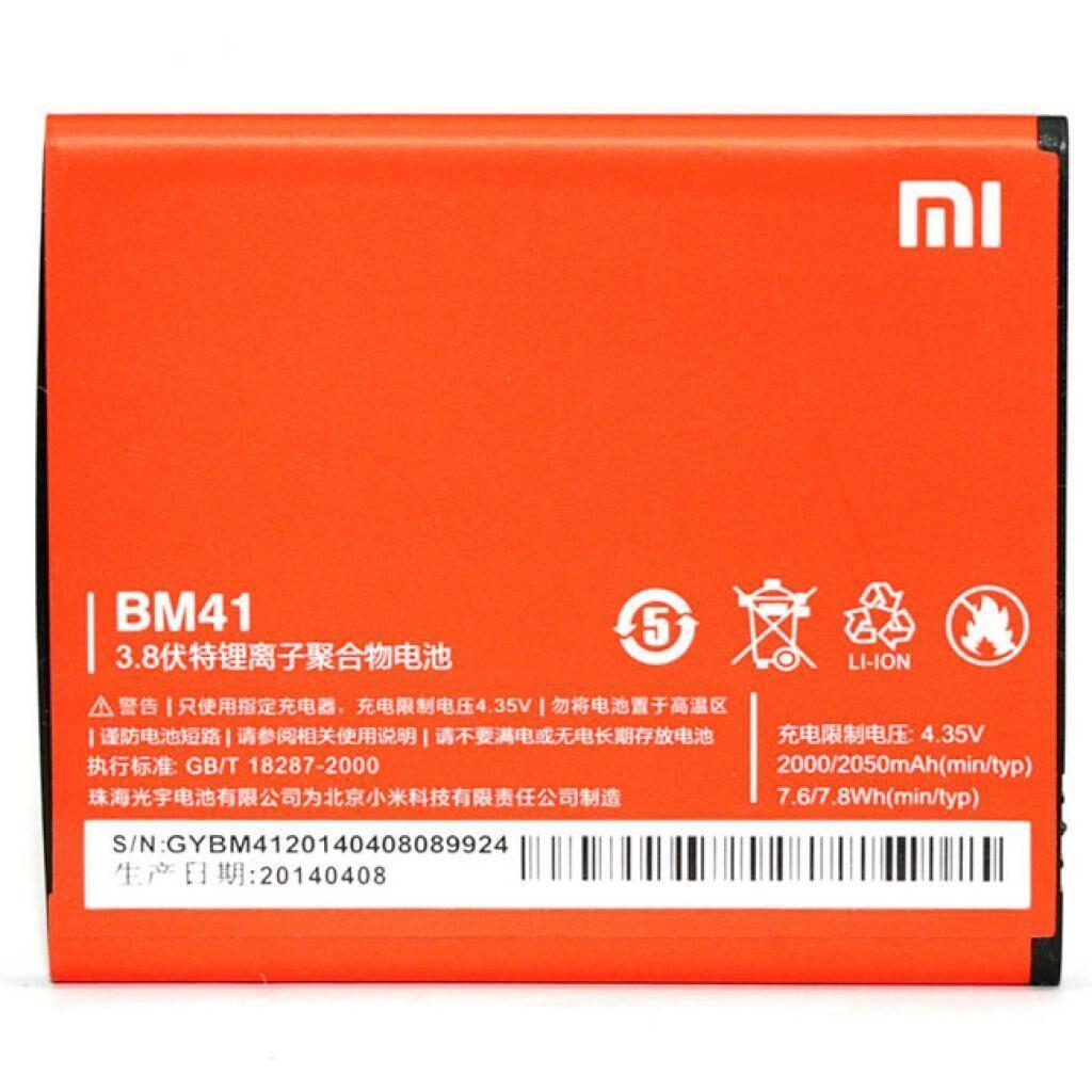 Аккумуляторная батарея PowerPlant Xiaomi Redmi 2 (BM44) (DV00DV6259)