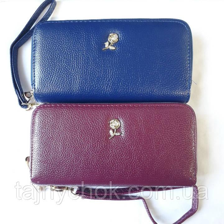 Женский кошелек на 2 молнии с ремешком на руку