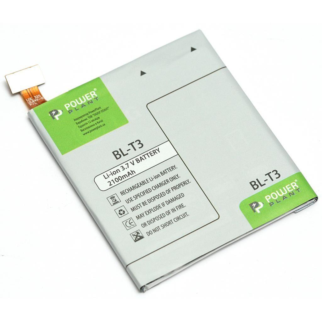 Аккумуляторная батарея PowerPlant LG BL-T3 (F100, F100L, F100S) 2100mAh (DV00DV6292)