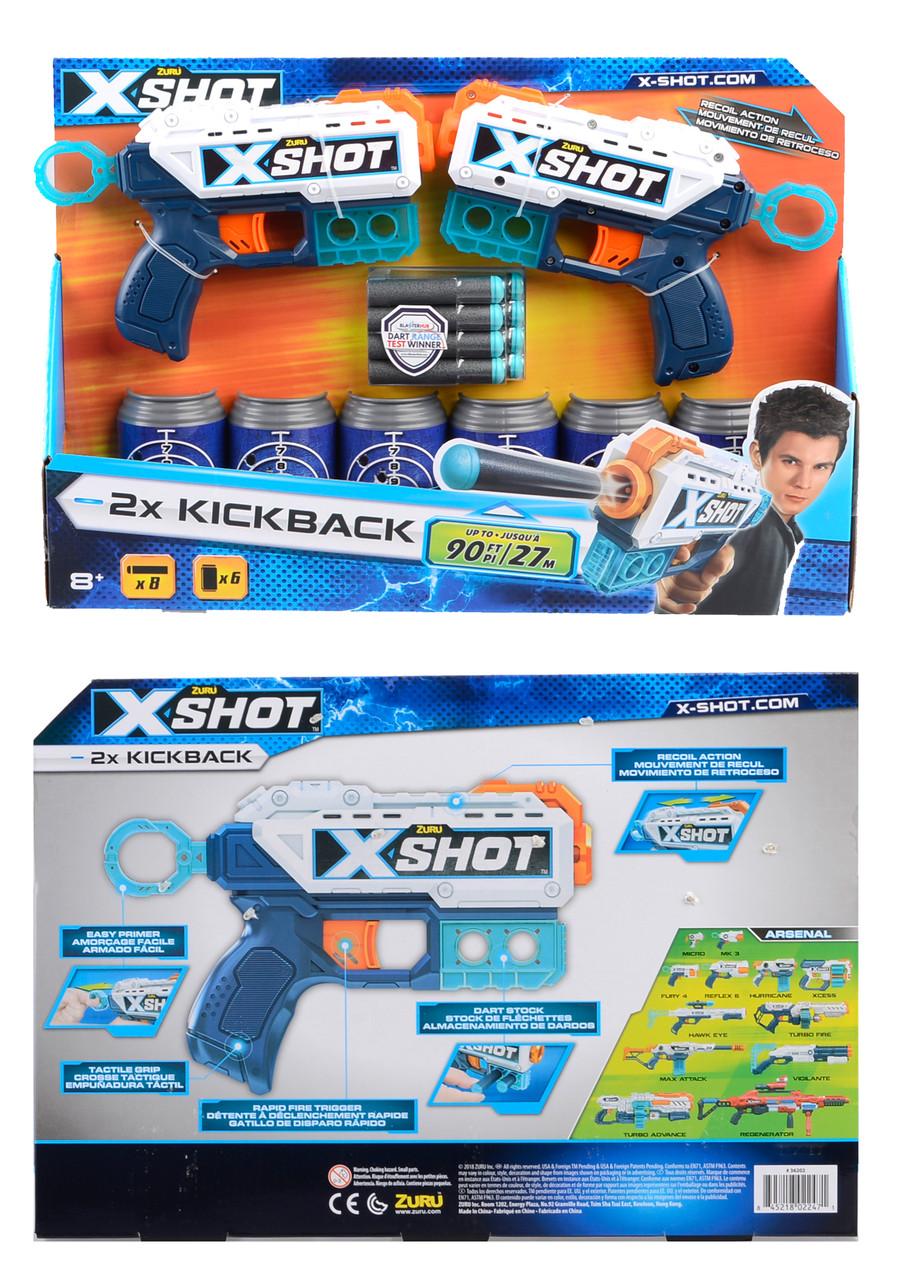 X-Shot Набор скорострельных бластеров EXCEL Double Pulse 2 вида оружия, (6 банок, 8 патронов) 40*6*27см