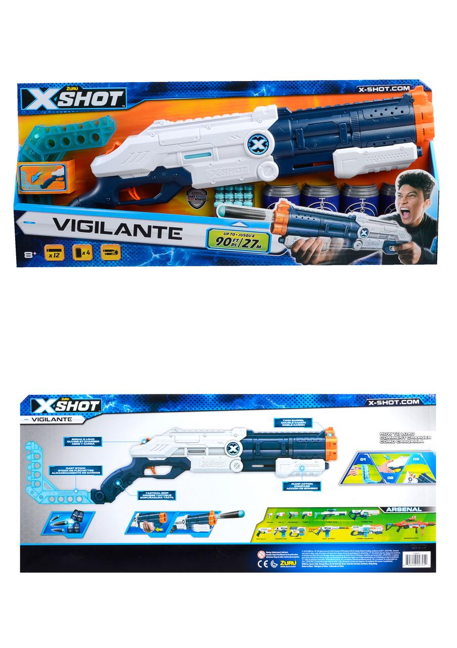 X-Shot Скорострельный бластер EXCEL Vigilante (4 банки, 12 патронов) 70*6,5*26см