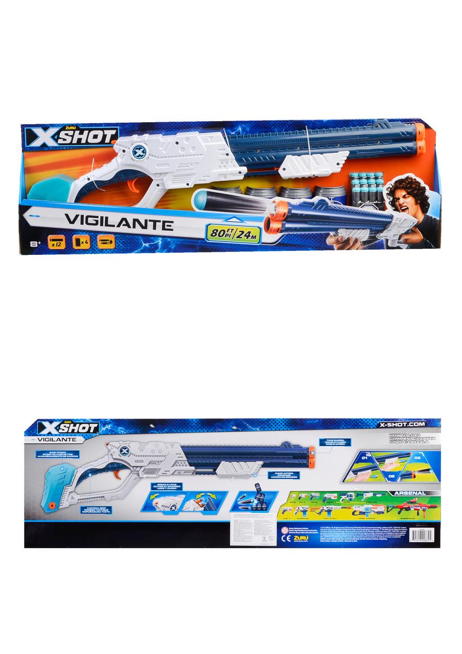 X-Shot Скорострельный бластер EXCEL Vigilante (4 банки, 12 патронов) 70*35,5*25см