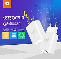 Адаптер мережевий WUW C94 |1USB, 3A, QC3.0|