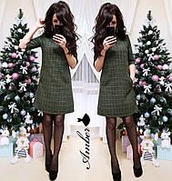 Стильное платье  Милена из твида с люрексовой нитью